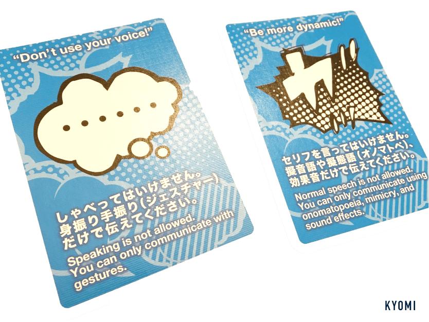 ヒットマンガ_写真-追加カード