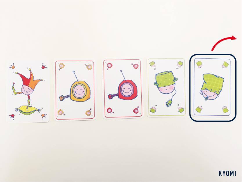 そっとおやすみ_写真-カード1