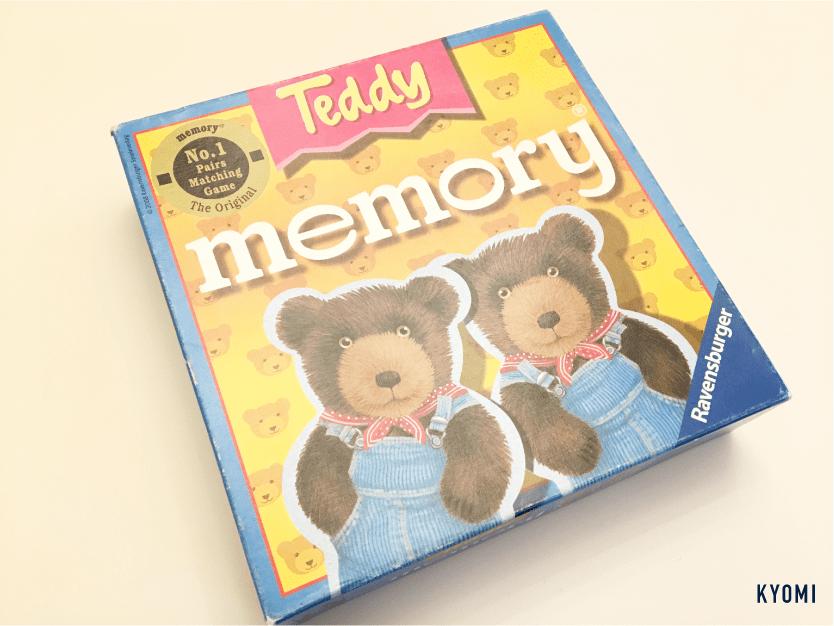 テディメモリー写真-箱