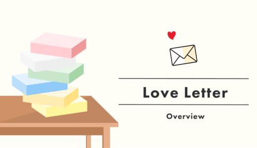 ラブレター/Love Letter 超おすすめゲーム紹介