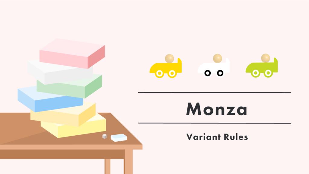 blog_thumbnail_monza_variant