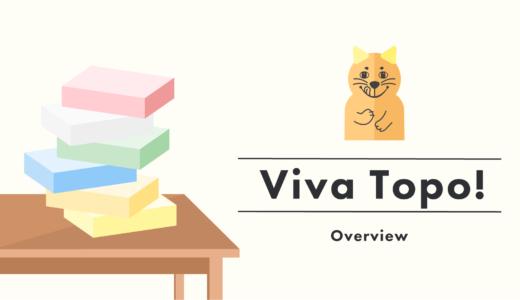 ねことねずみの大レース/Viva Topo! 超おすすめゲーム紹介