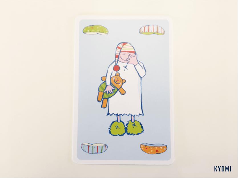 そっとおやすみ_写真-おねむちゃんカード
