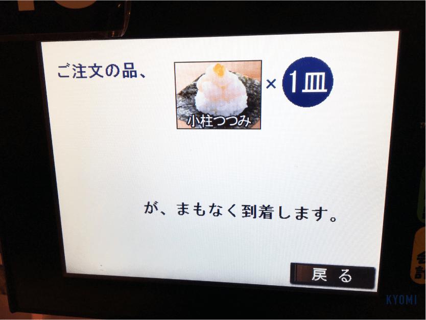 はま寿司-写真-パネル