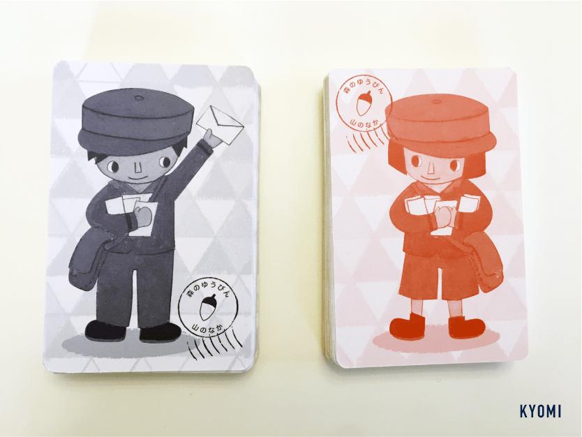 レターズ-写真-カードの種類