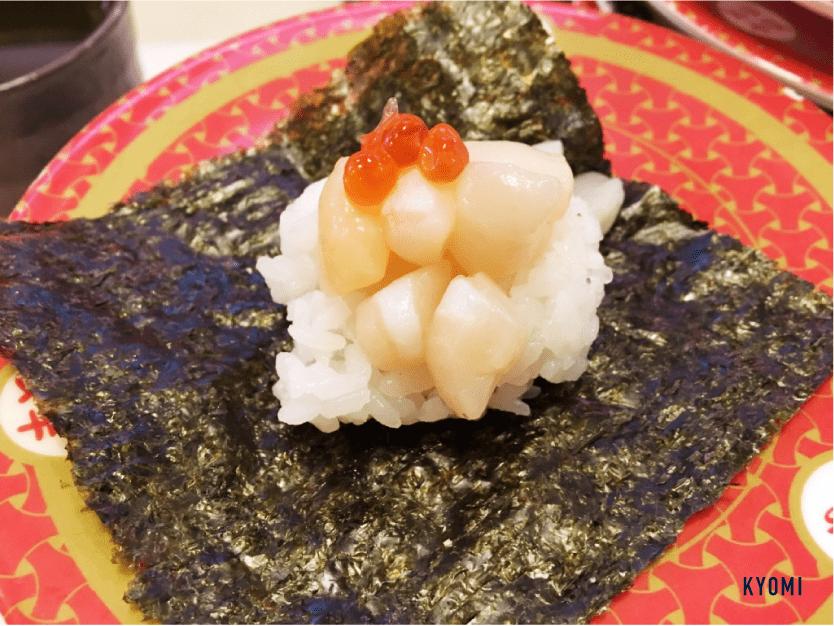 はま寿司-写真-小柱つつみ