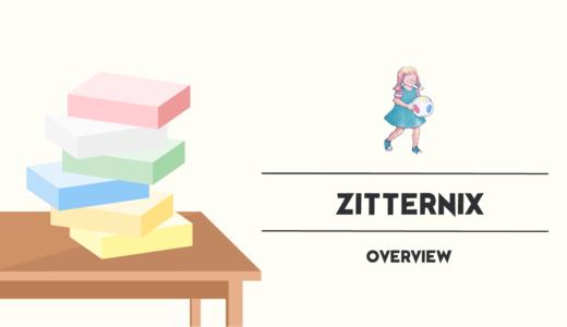 スティッキー/Zitternix 超おすすめゲーム紹介