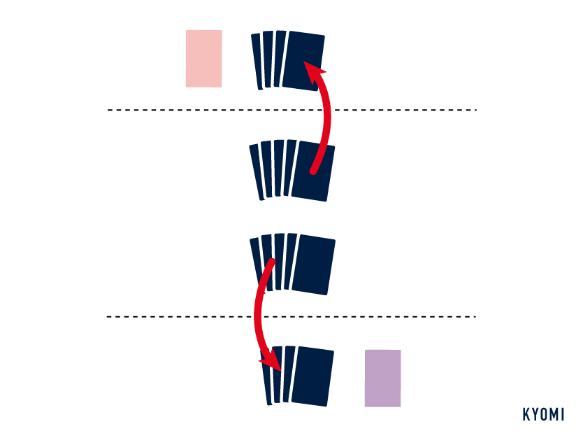 すしゴーバリエーション-カード交換