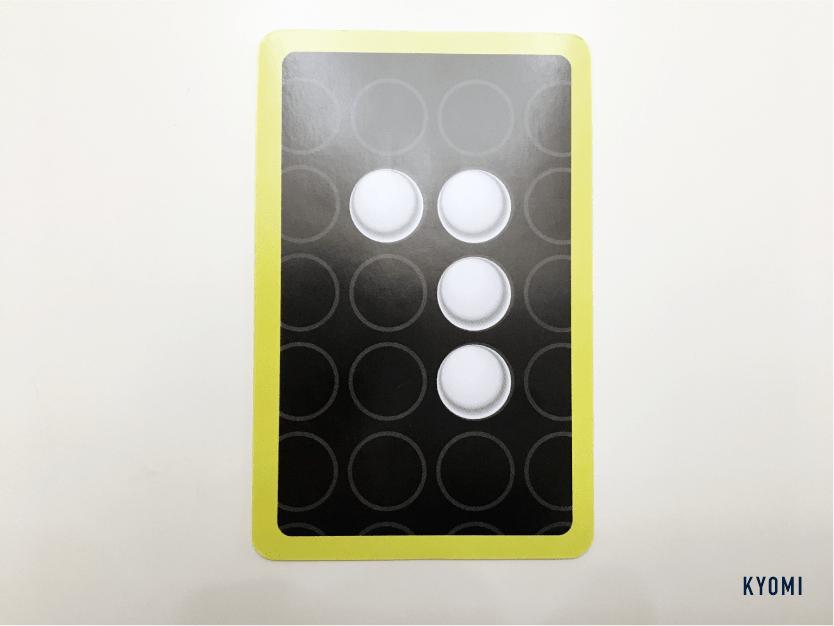 バウンスオフ-写真-カード