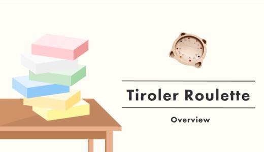チロリアン・ルーレット/Tiroler Roulette 超おすすめゲーム紹介