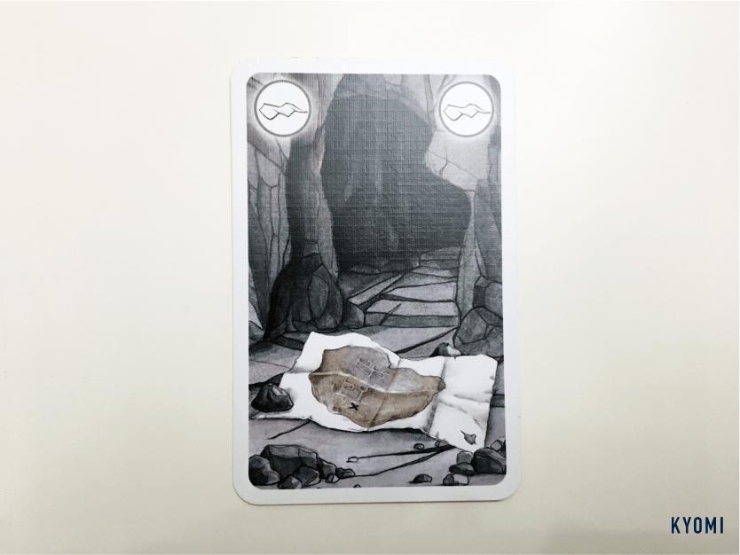 お邪魔者-写真-地図カード