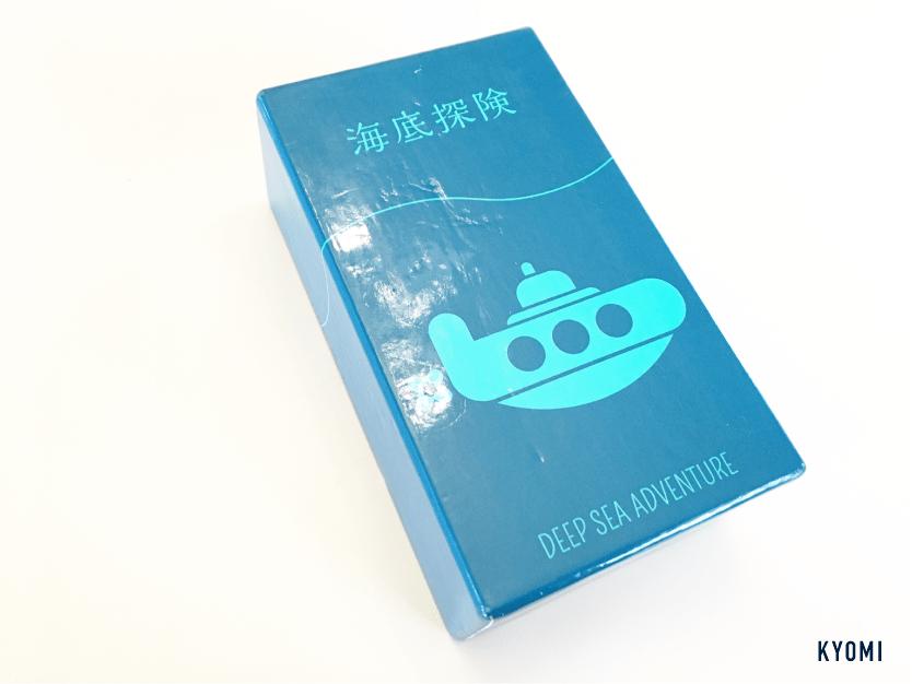 海底探検-写真-箱