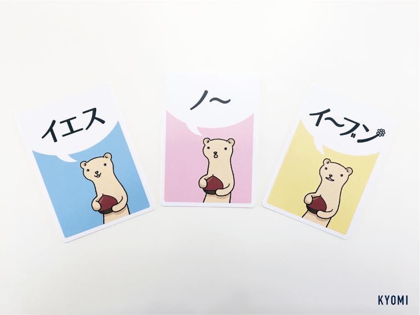 みんなのイーブン-写真-カード