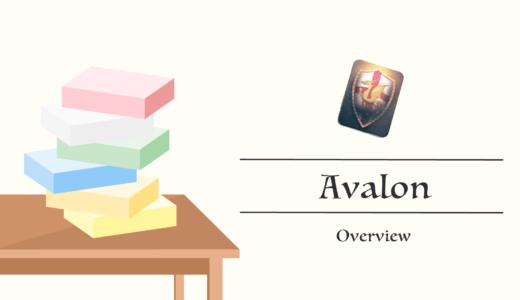 レジスタンス:アヴァロン/The Resistance: Avalon 超おすすめゲーム紹介