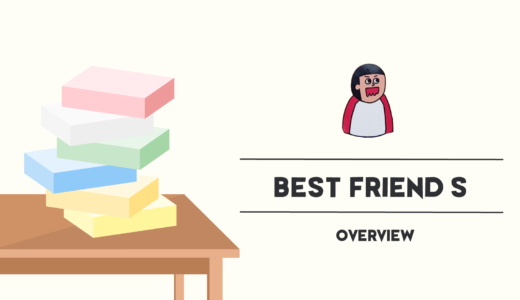 blog_thumbnail-best-friend-s