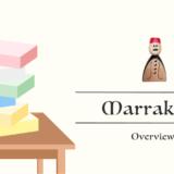 blog_thumbnail-marrakech