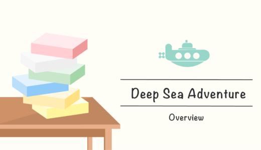 海底探検 超おすすめゲーム紹介