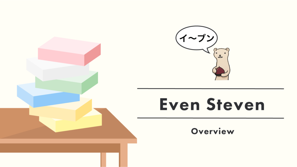 blog_thumbnail_evensteven