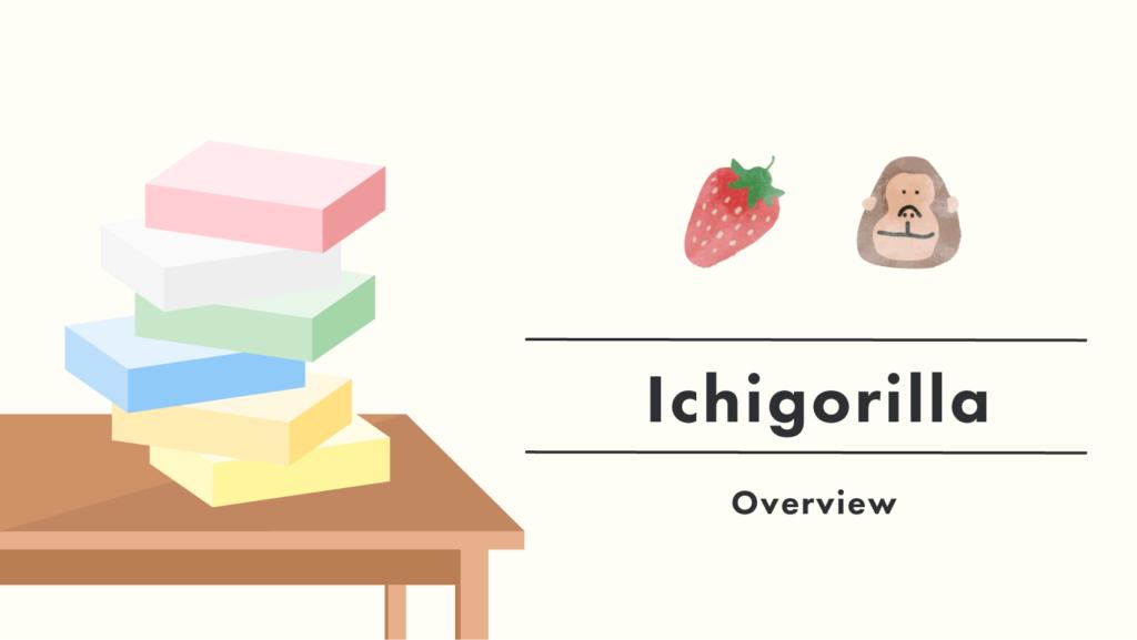 blog_thumbnail_ichigorilla
