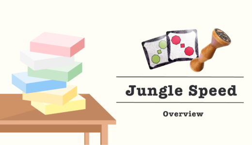 blog_thumbnail_jungle-speed