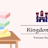 blog_thumbnail_kingdomino_variant