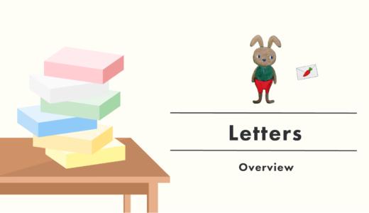 レターズ/Letters 3歳から遊べる超おすすめゲーム紹介