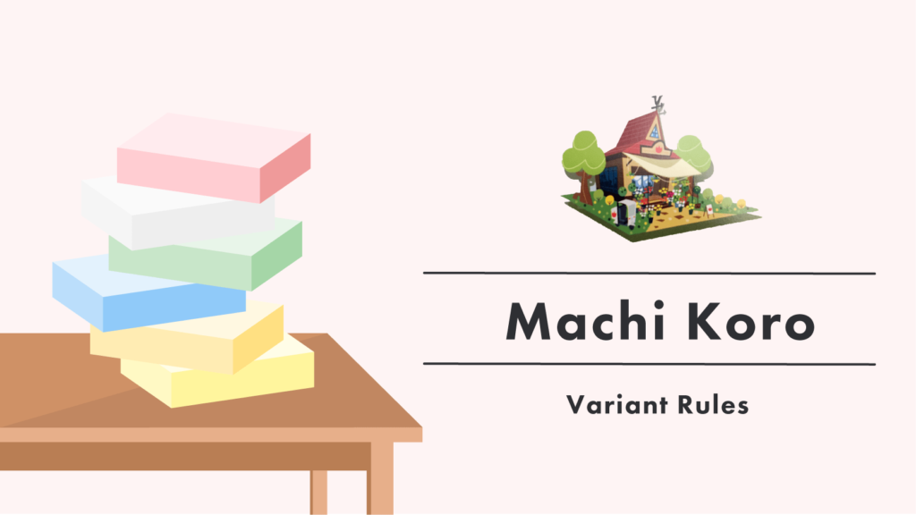 blog_thumbnail_machikoro_variant