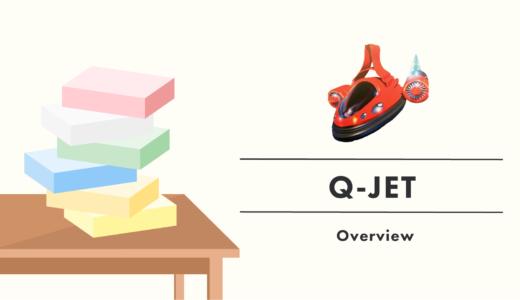キュージェット/Q-JET 超おすすめゲーム紹介