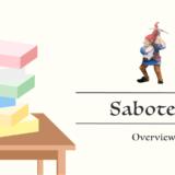 blog_thumbnail_saboteur