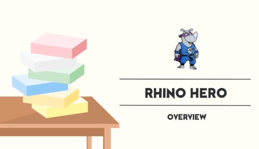 キャプテン・リノ/Rhino Hero 超おすすめゲーム紹介