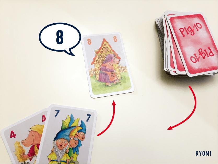 ぴっぐテン-写真-カードの出し方