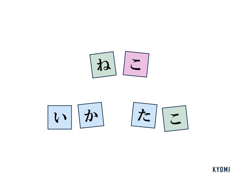 もんじろう-写真-スピード勝負