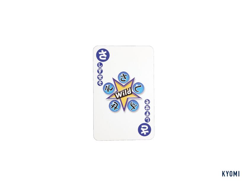 ワードバスケット-しりとりゲーム-ワイルドラインカード