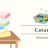 blog_thumbnail-catan