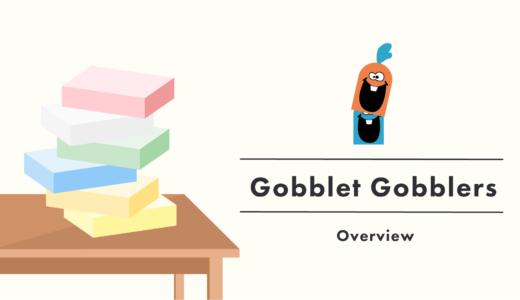ゴブレット・ゴブラーズ/Gobblet Gobblers 超おすすめ三目並べゲームを紹介