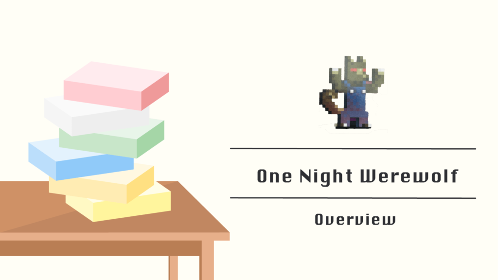 blog_thumbnail-one-night-werewolf