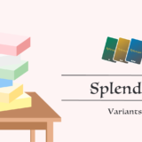blog_thumbnail-splendor-variants