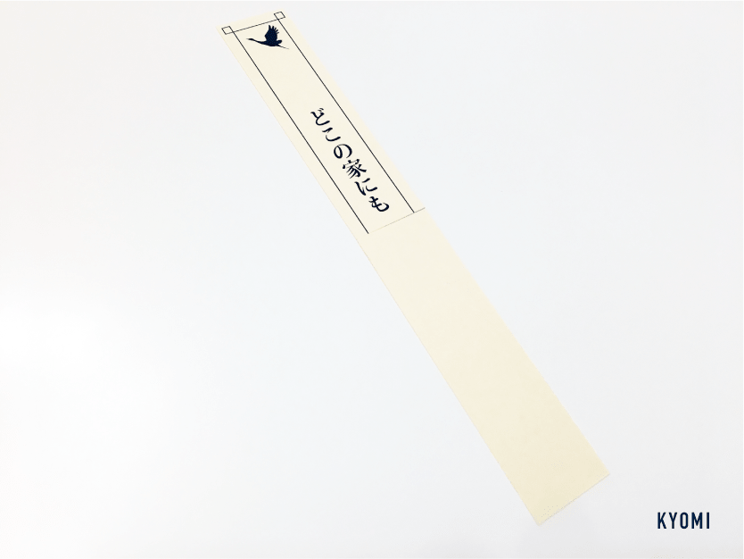 横暴編集長-写真-カードプレイ