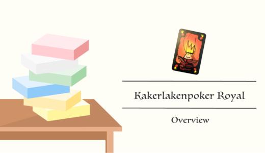ごきぶりポーカーを買うなら追加カードが入った『ごきぶりポーカーロイヤル』がおすすめ!