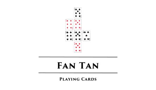 七並べ/Fan Tan 基本の遊び方とバリエーションルール