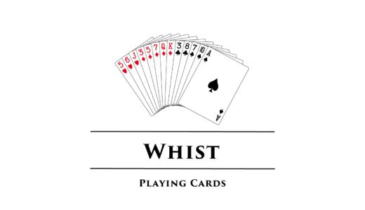ホイスト/Whist 4人用超おすすめトランプゲーム紹介