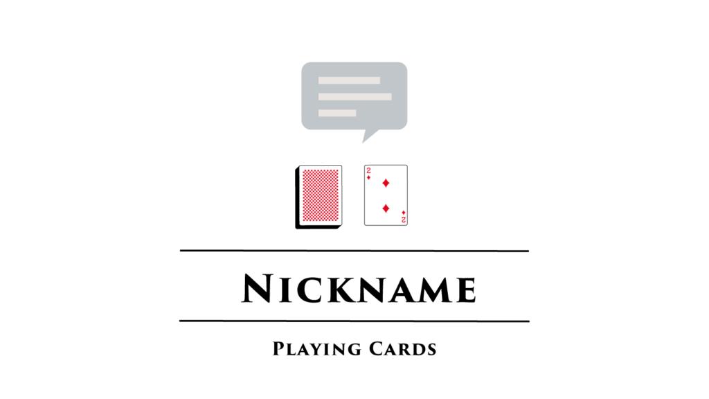 ニックネーム-トランプ-サムネイル