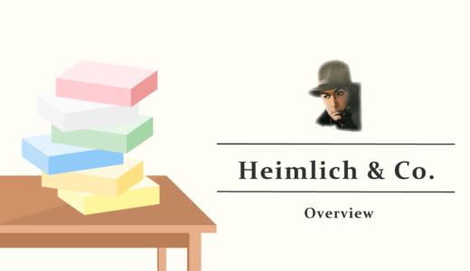 アンダーカバー/ Heimlich & Co. 超おすすめゲーム紹介