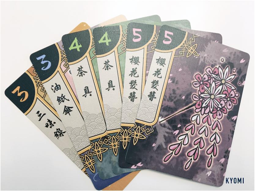 花見小路-写真-道具カード