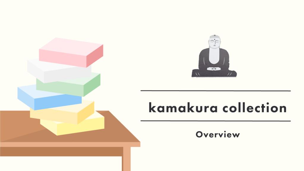 kamakura collection-サムネイル