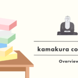 kamakura collection-サムネイル