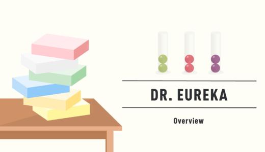 ドクターエウレカ/Dr.Eureka 超おすすめゲーム紹介