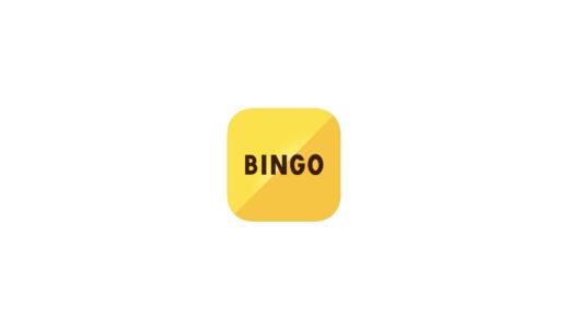 宴会で使える無料のビンゴゲームアプリはこれで決まり!