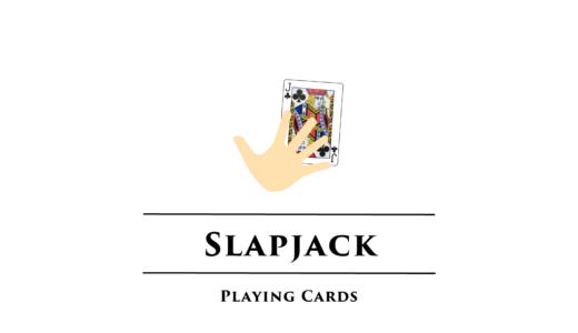 スラップジャック/Slapjack シンプルな反射神経ゲーム