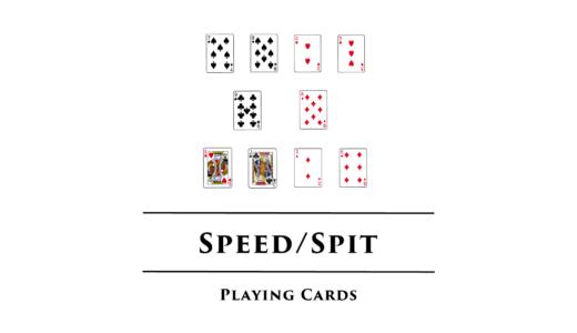トランプゲーム「スピード」の遊び方とバリエーションルール